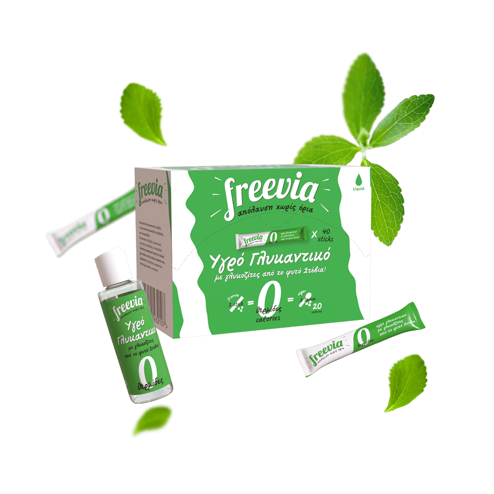 stevia zero calories small box